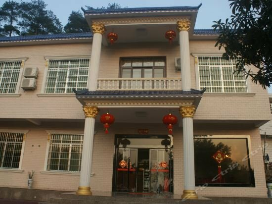 Kanshanyiban Leisure Farmstay