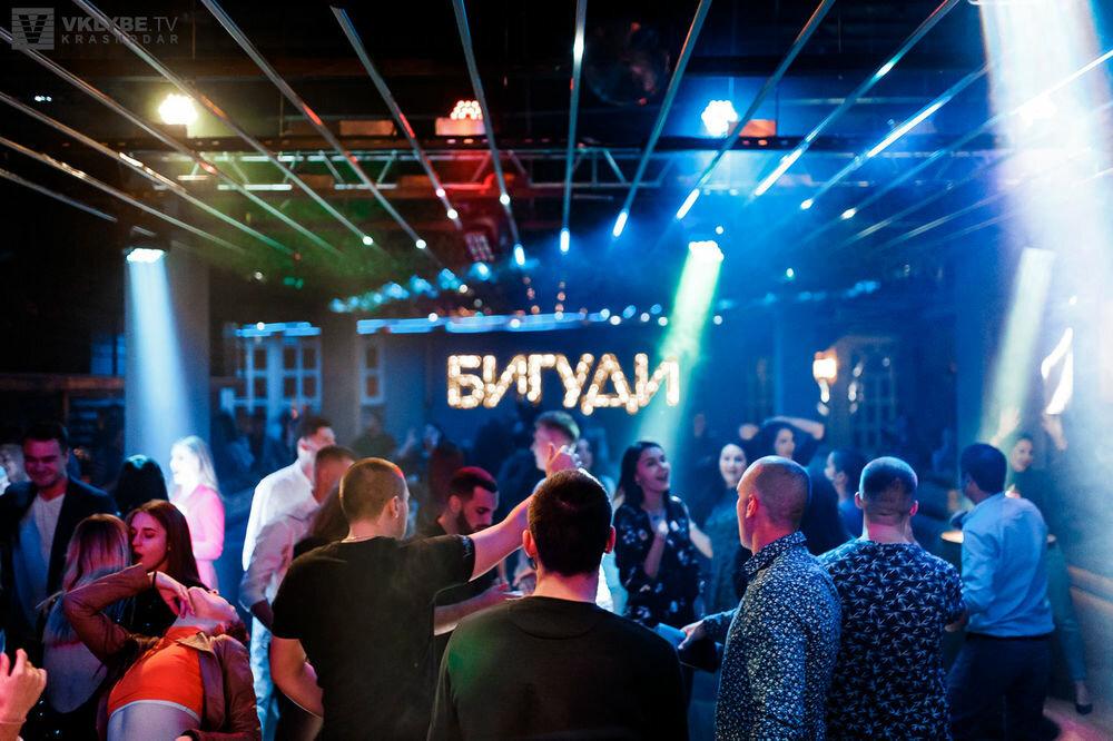 Официант в ночном клубе в краснодаре клуб выборг ночной
