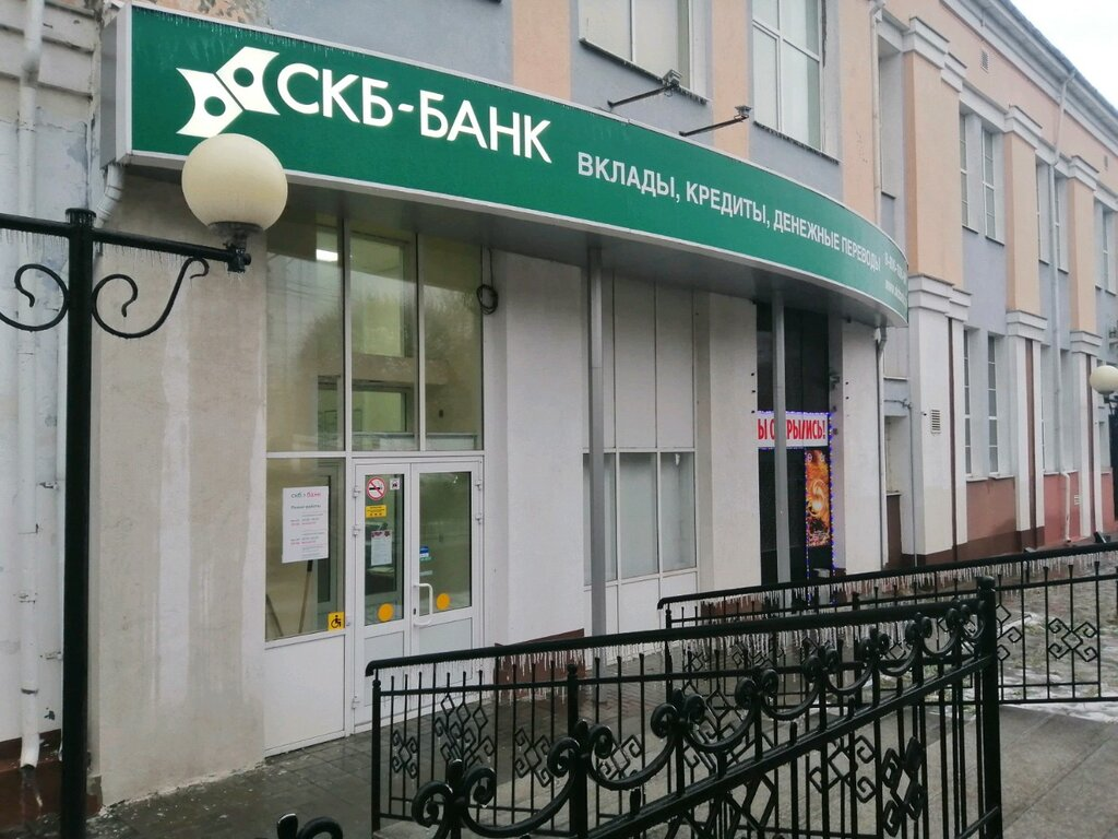 кредит без банка чебоксары