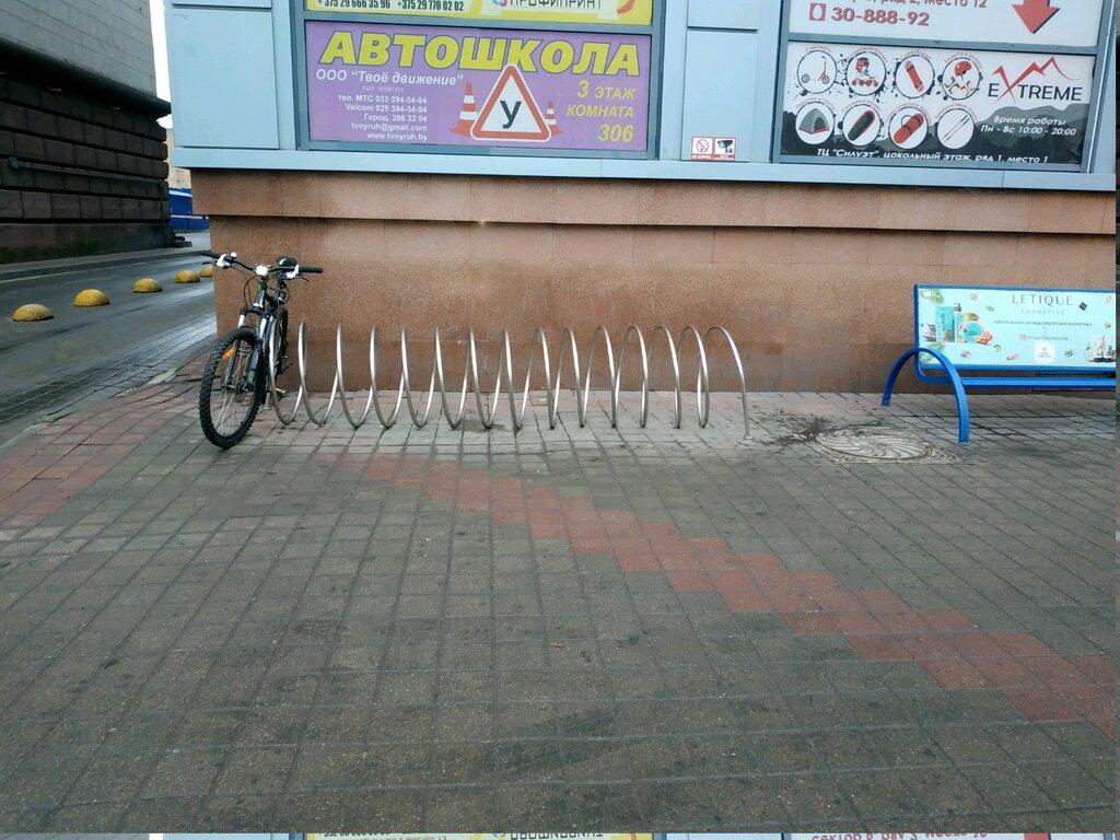 велопарковка — Велопарковка — Минск, фото №2
