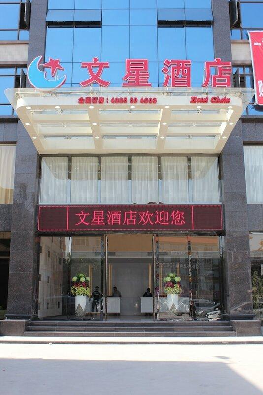 More Residence Guangzhou Huaqiaoxincun