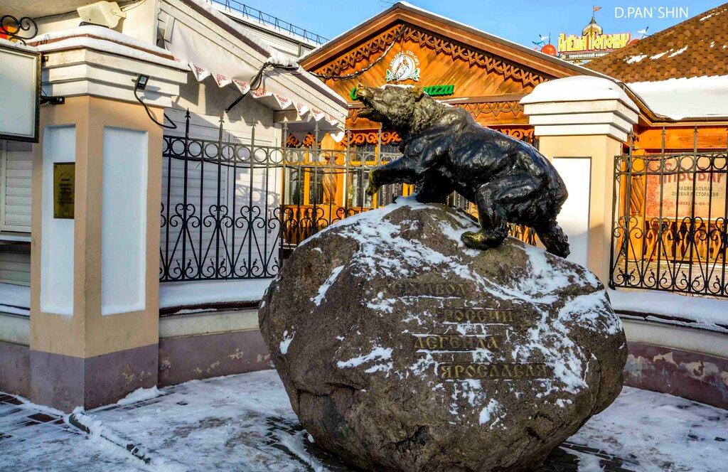 жанровая скульптура — Медведь — Ярославль, фото №1