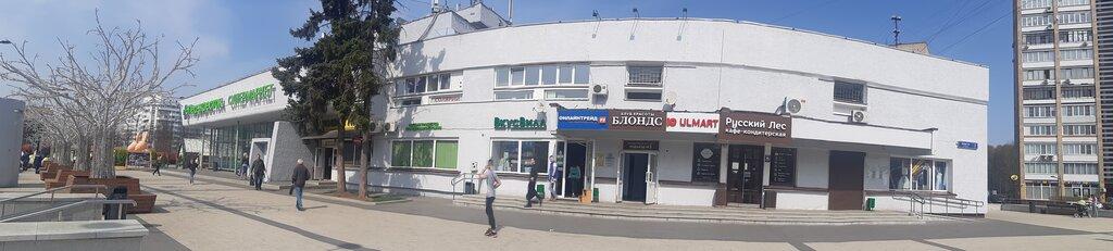 beauty salon — Blonds — Zelenograd, photo 2