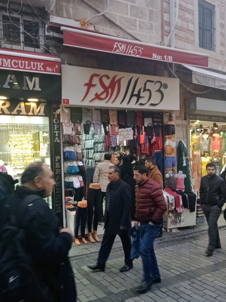 toptan iç çamaşırı — Fsm 1453 İç Giyim — Fatih, foto №%ccount%