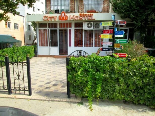 City Hostel Eldorado