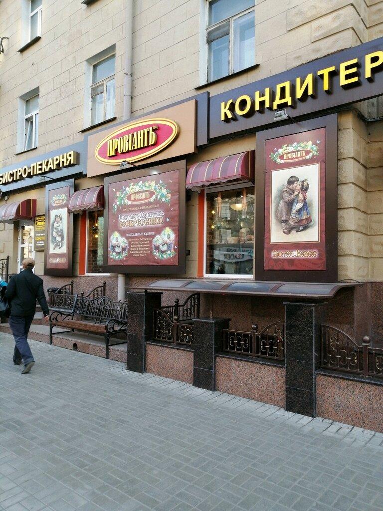 bakery — Bistro-pekarnya Proviant — Omsk, photo 1