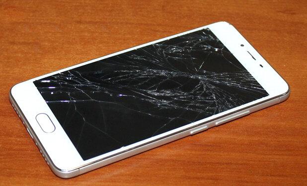 ремонт iphone пришвина 8
