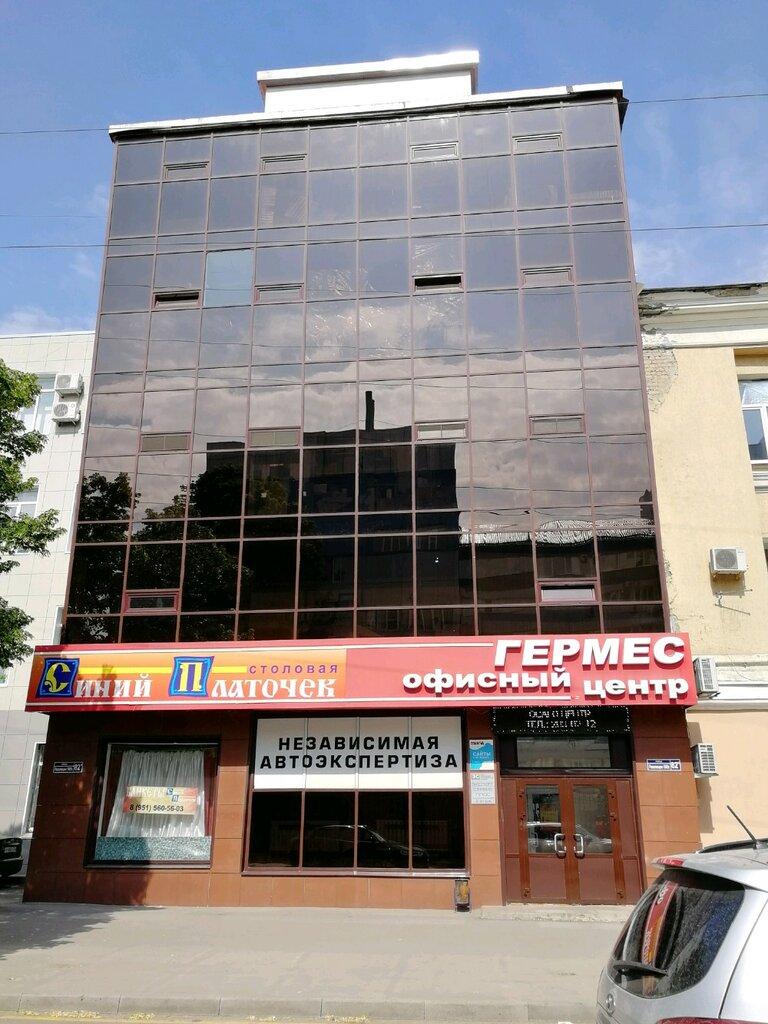 бизнес-центр — Гермес — Воронеж, фото №3