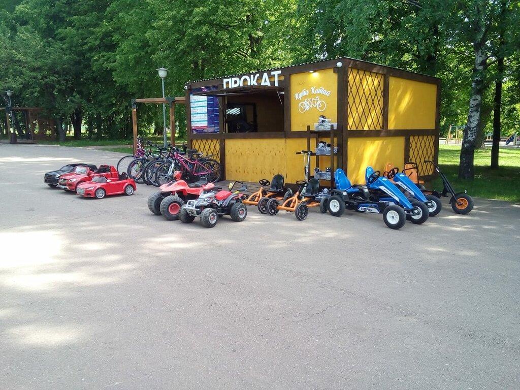 прокат велосипедов — КутиКатай — Москва, фото №3