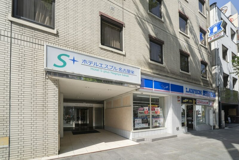 Hotel S-plus Nagoya Sakae