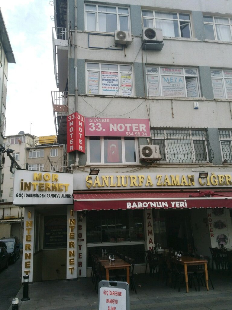 restoran — Urfa Zaman Ciğer & Kebap Salonu — Fatih, foto №%ccount%