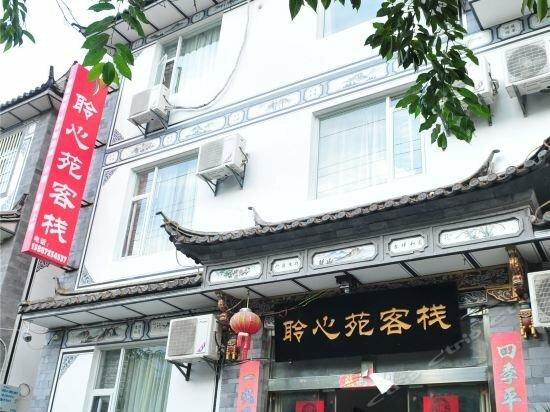 Linxinyuan Inn