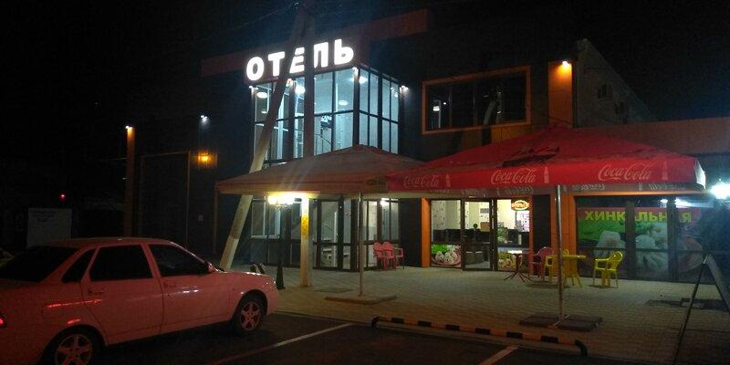 Отель-Крым