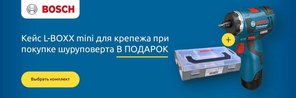 интернет-магазин — Клёпка — Москва, фото №1