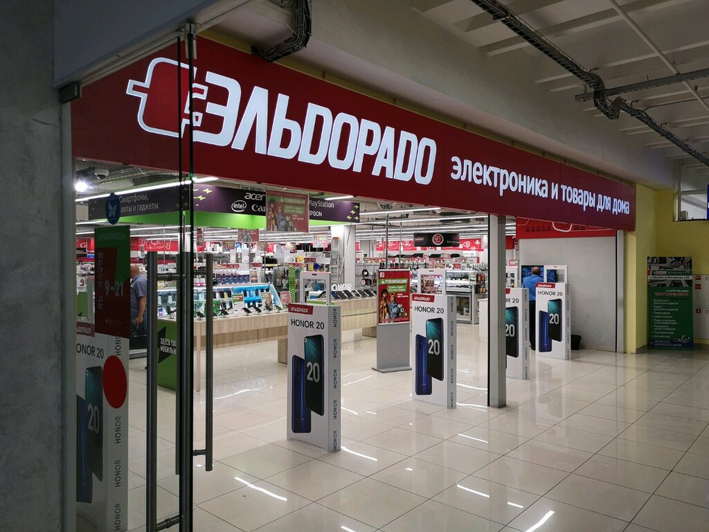 electronics store — Eldorado — Shelkovo, photo 1