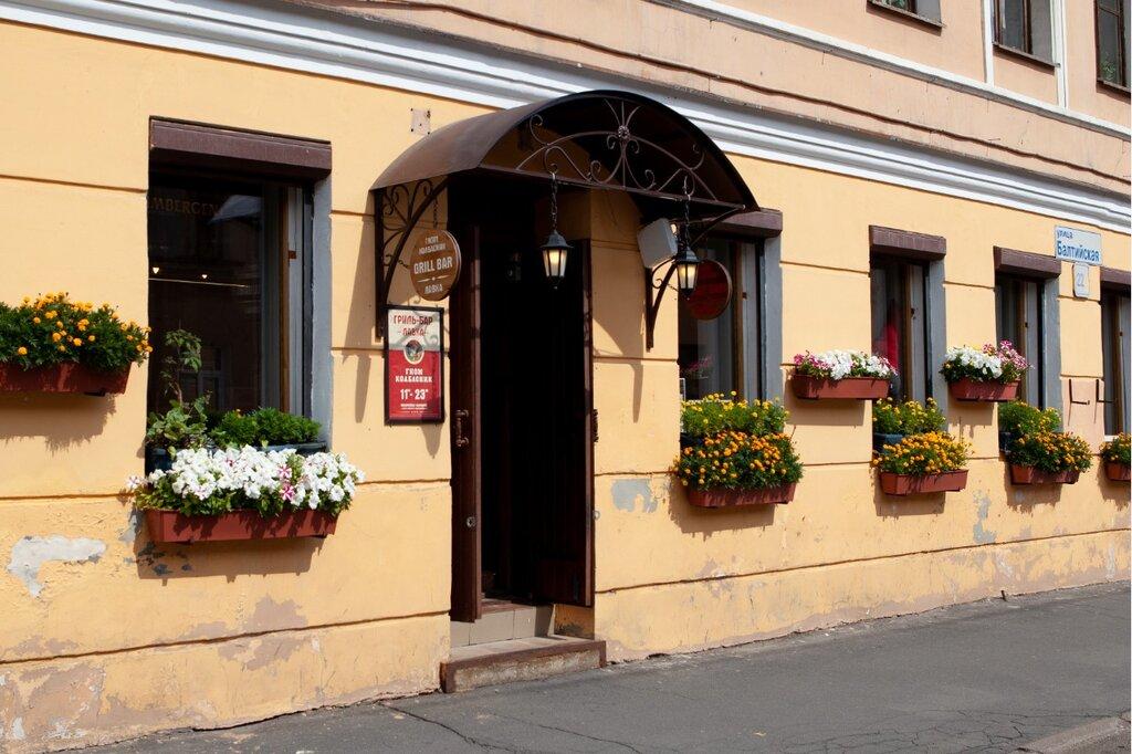 кафе — Гном колбасник — Санкт-Петербург, фото №1