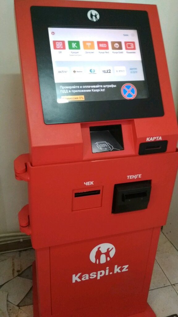 белагропромбанк кредит онлайн