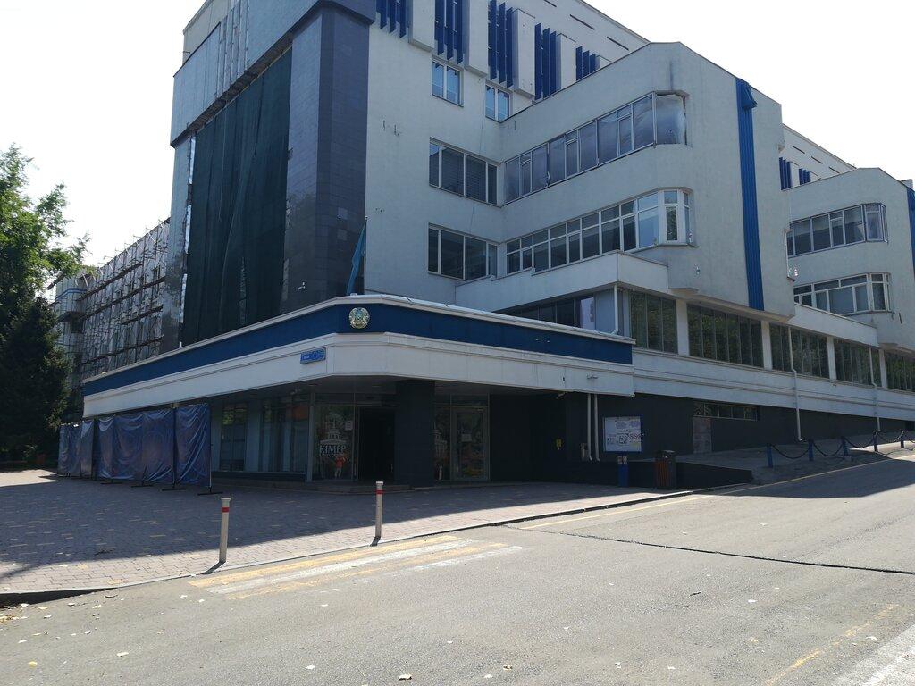 ВУЗ — Университет Кимэп — Алматы, фото №1