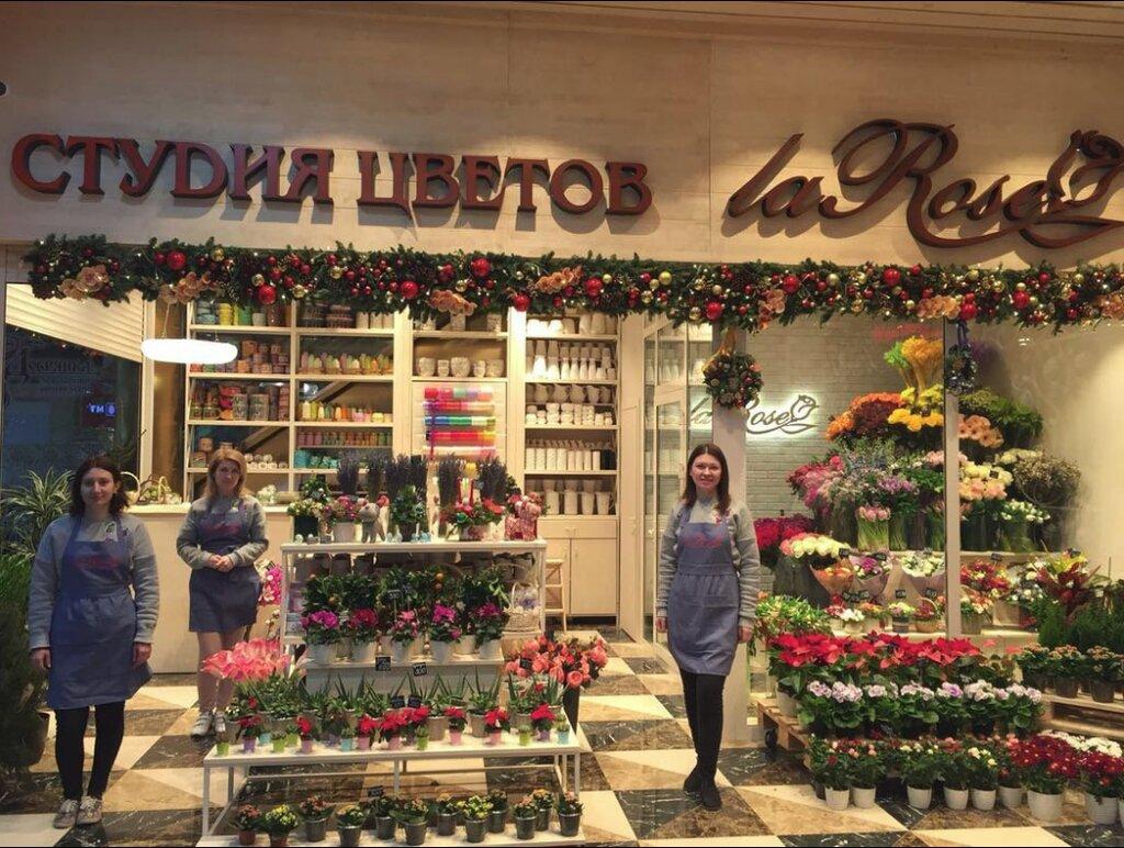 Заказ цветов, цветы новосибирск магазины цены до 500 рублей