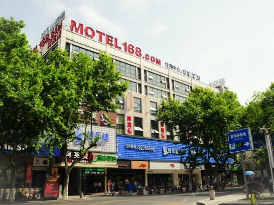 Motel 168 Xinhua West Road Taicang