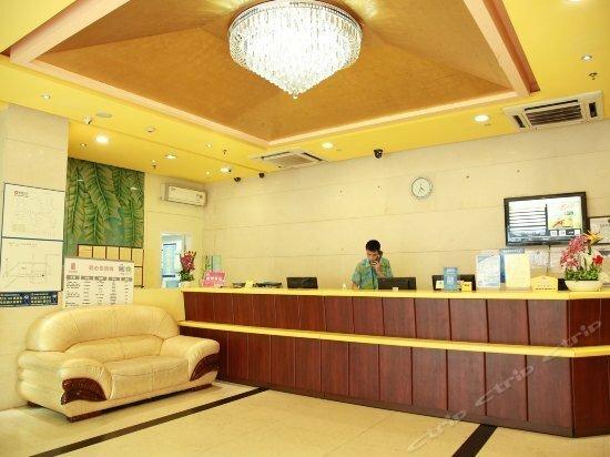 Home Inn Shenzhen Bao'an South Road