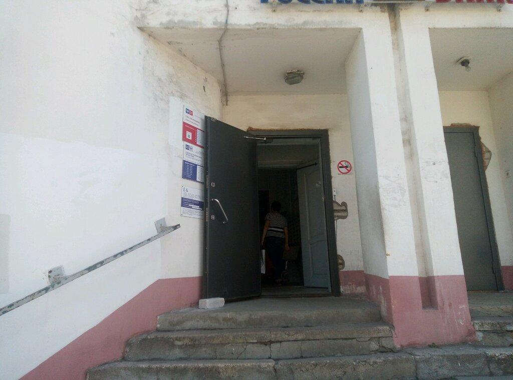 банк — Почта Банк — Липецк, фото №1