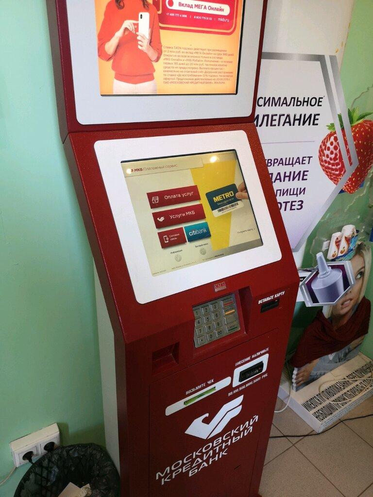 московский кредитный банк вклад онлайн уралсиб кредит онлайн на карту
