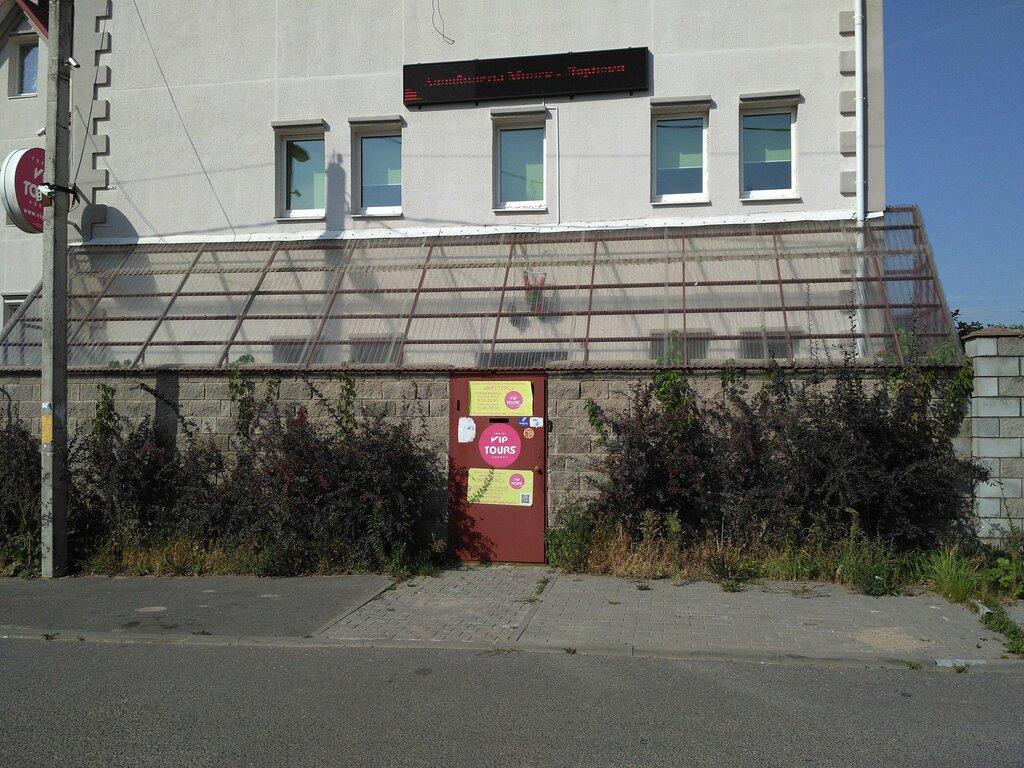 турагентство — Вип-турс — Минск, фото №2