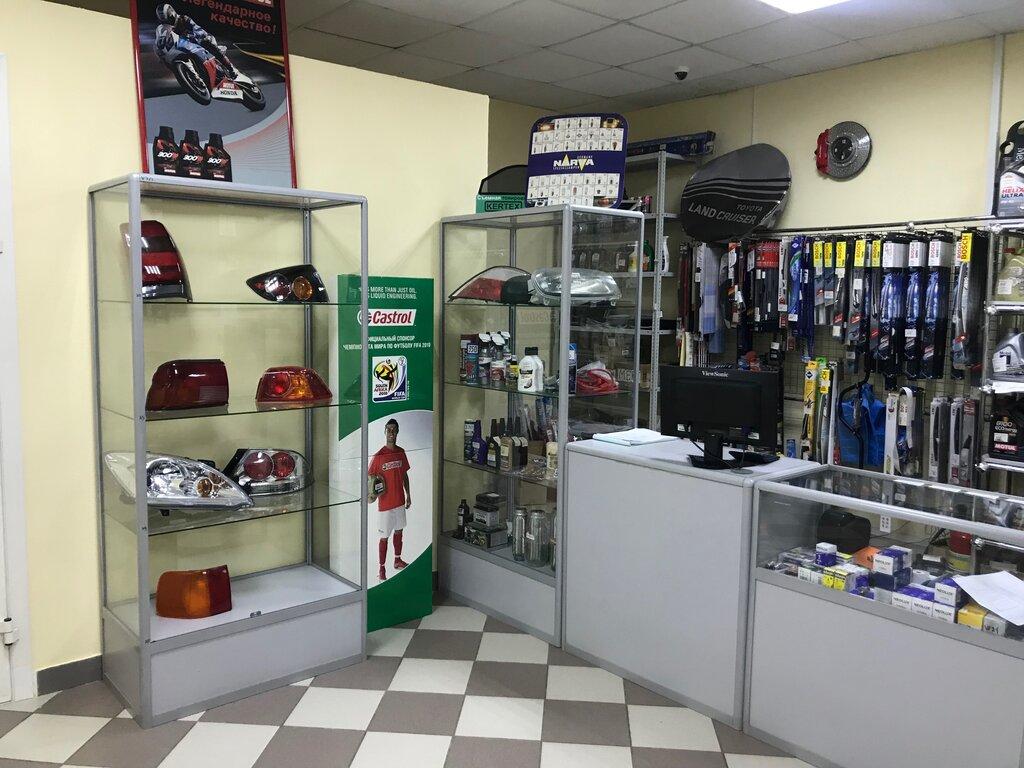 Магазин Чемпион Казань