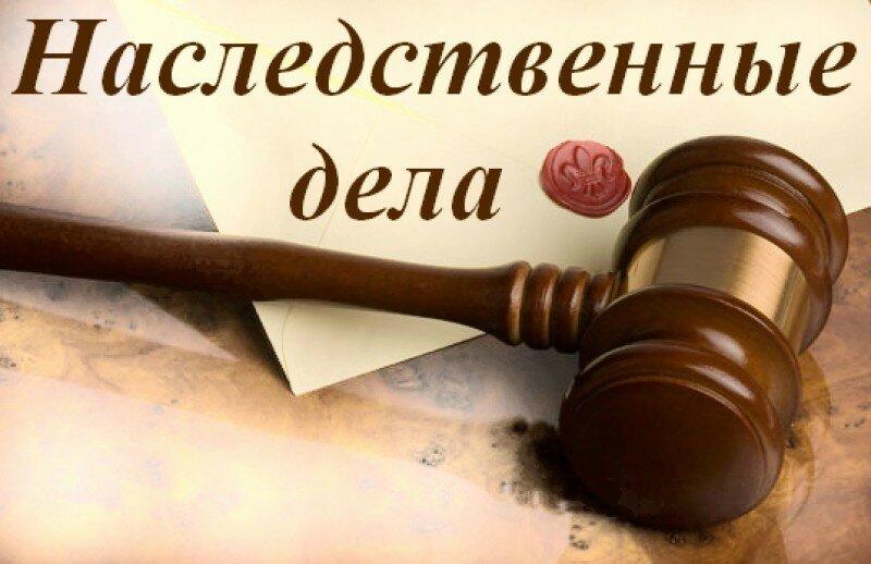 юридические услуги — В Праве — Санкт‑Петербург, фото №2