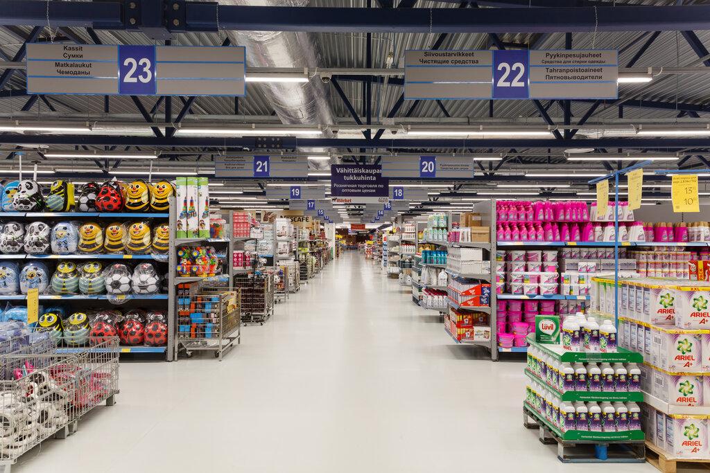 Лапландия Магазин Официальный Сайт В Финляндии