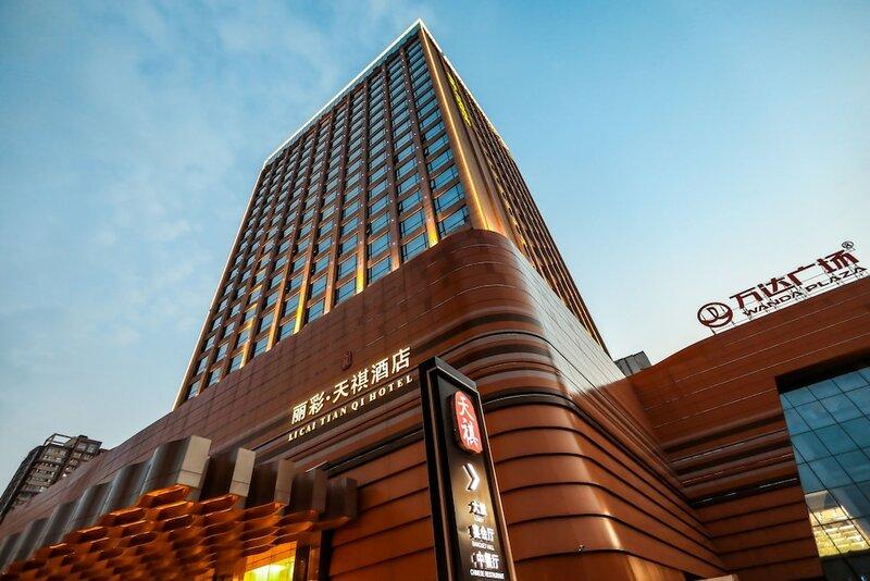 Li Cai Tian Qi Hotel Xianyang