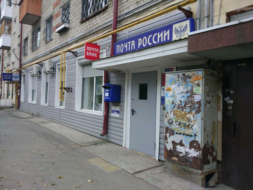 почтовое отделение — Отделение почтовой связи Тюмень 625027 — Тюмень, фото №2