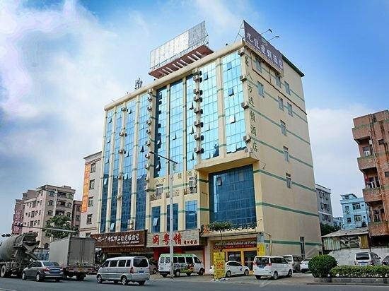 8 Inns Dongguan Huangjiang Branch