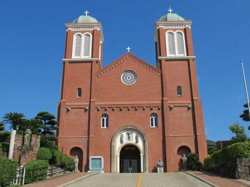 Nagasaki Catholic Center