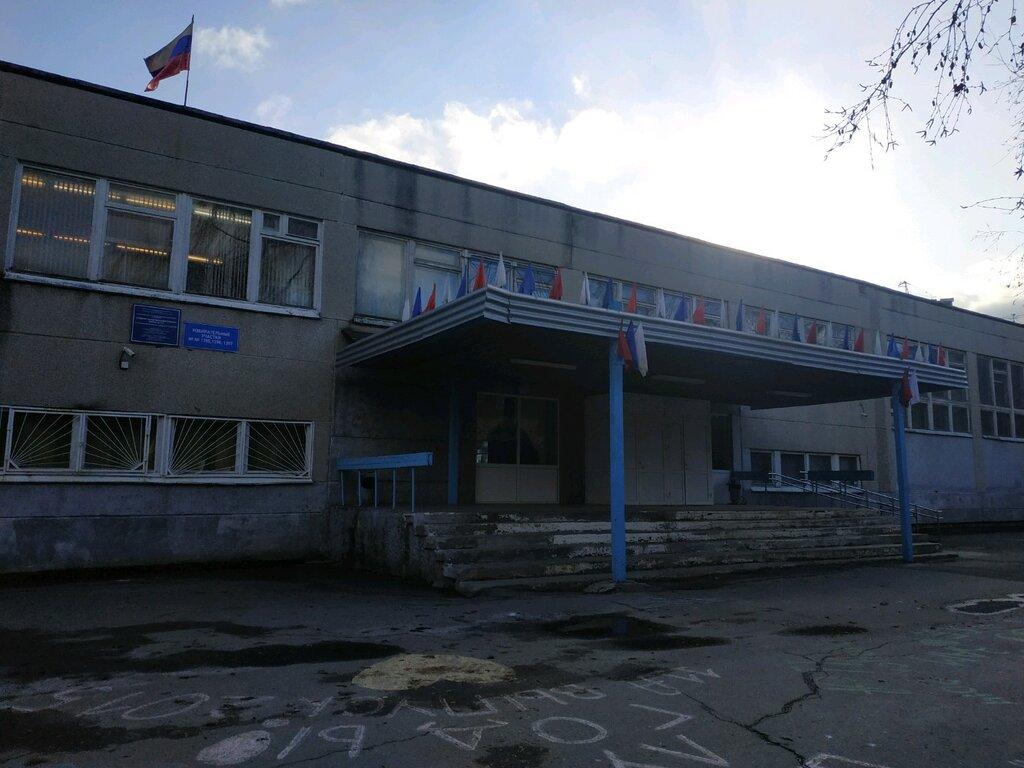 общеобразовательная школа — Средняя общеобразовательная школа № 145 — Екатеринбург, фото №2