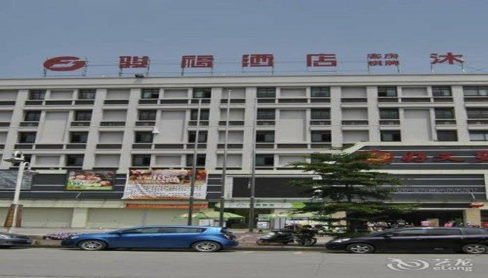Jun Fu Hotel Guangzhou Nansha Huangge Branch