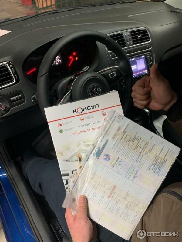Отзывы о автосалоне в москве автодилер деньги в залог под недвижимость
