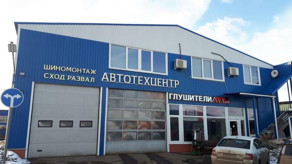 автосервис, автотехцентр — Атт Кожухово — Москва, фото №1
