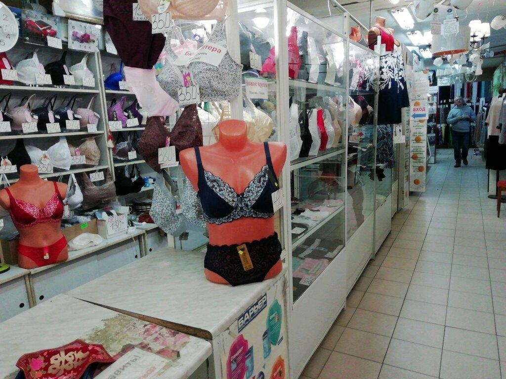 женское белье магазины в иванове
