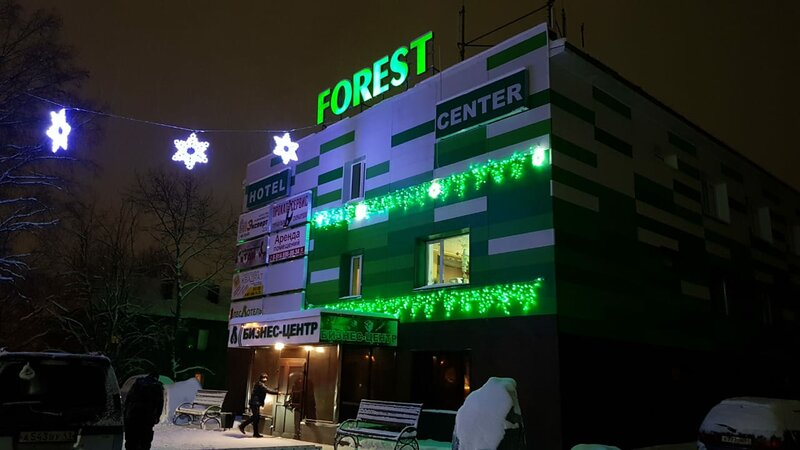 Forest Hotel