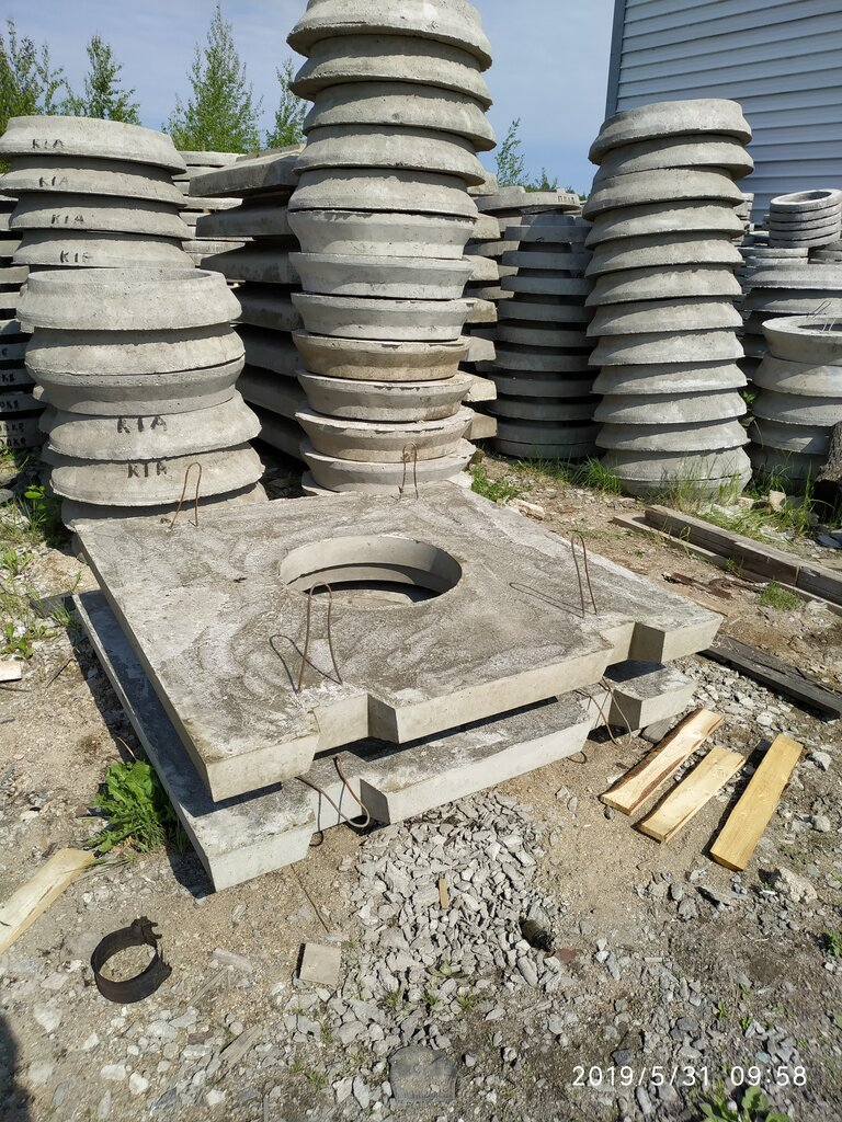 Сафоново бетон мжбк бетон купить