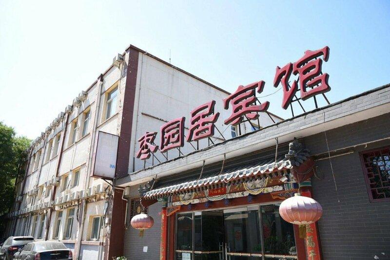 Beijing Hutong Culture Inn