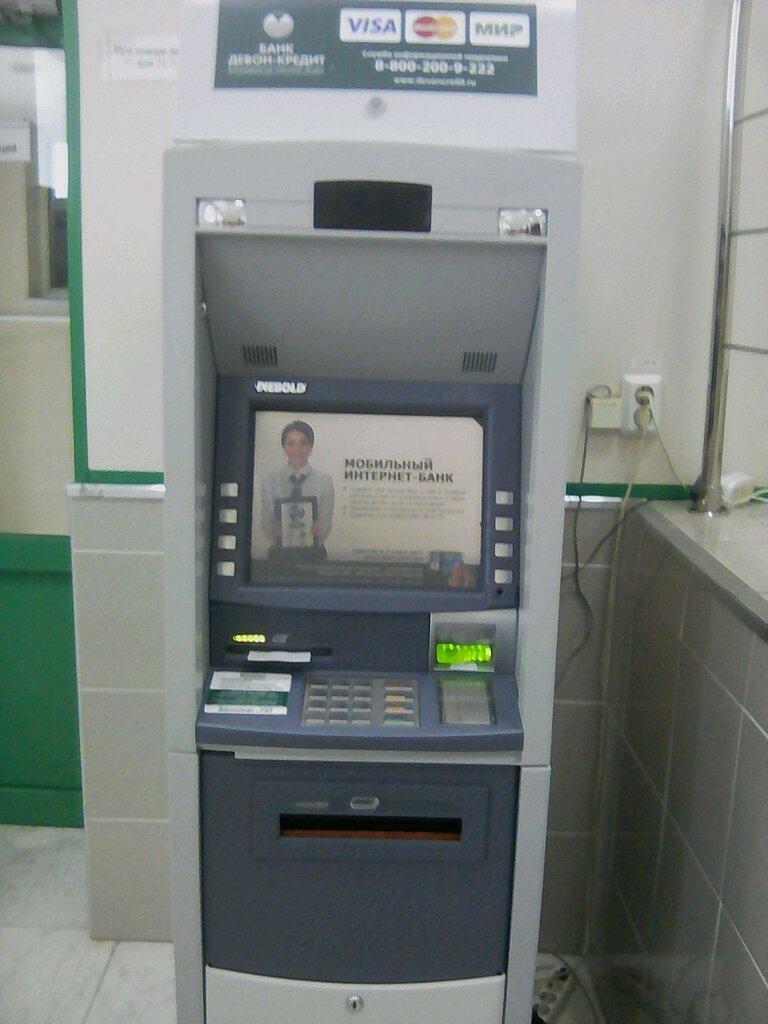 Мобильный девон кредит