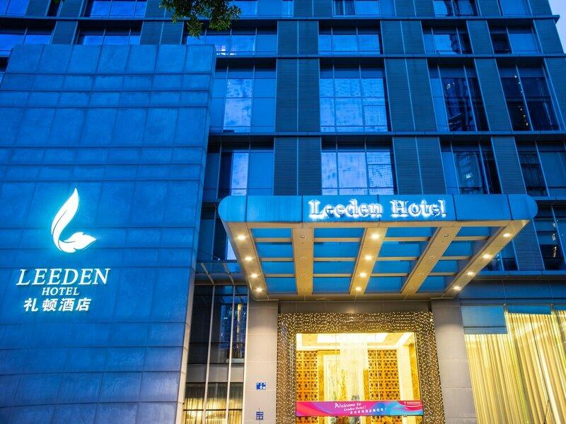 Leeden Hotel Guangzhou