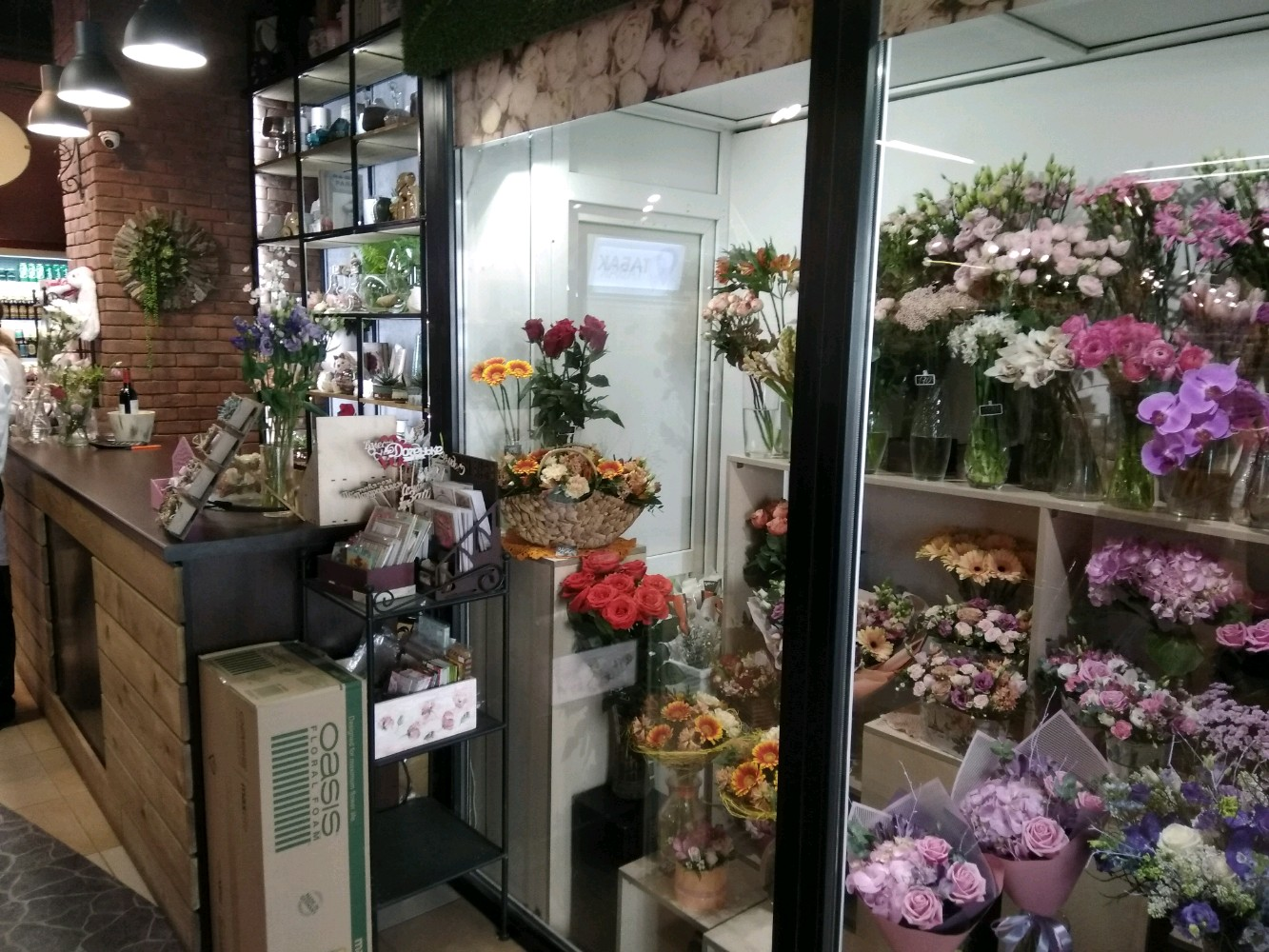 Недорого москва, магазины цветов арсеньев