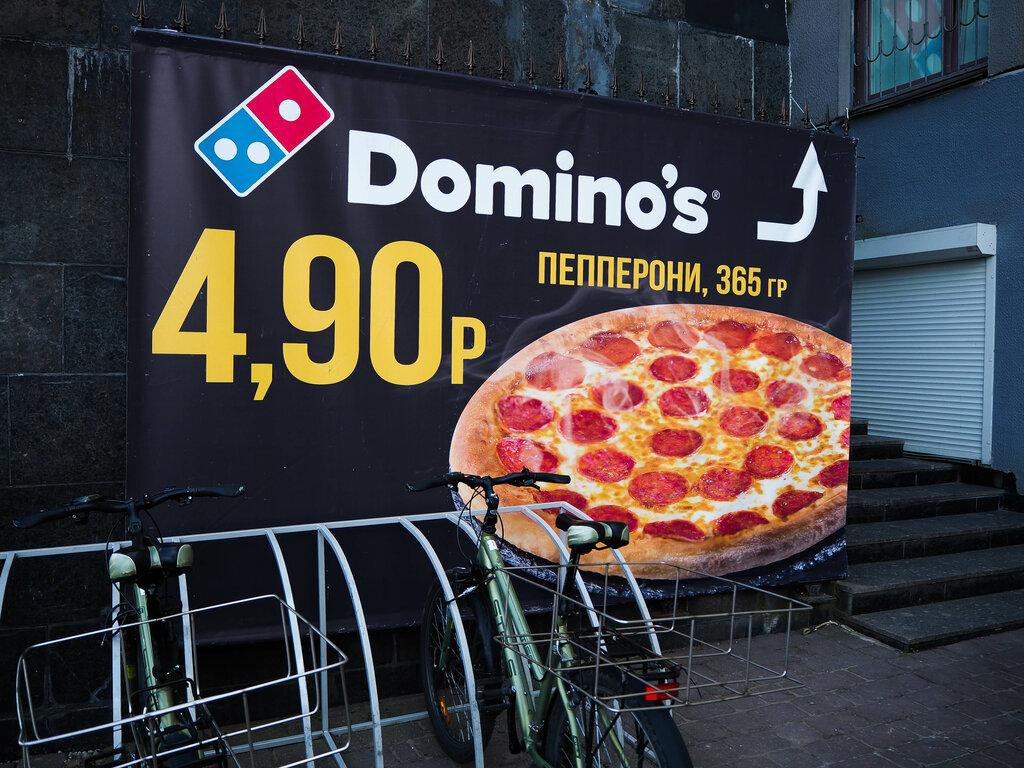 пиццерия — Domino's Pizza — Минск, фото №6