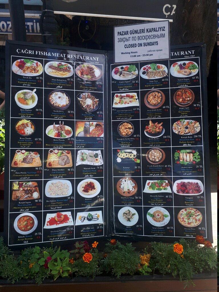 restoran — Çağrı Restaurant — Fatih, photo 2
