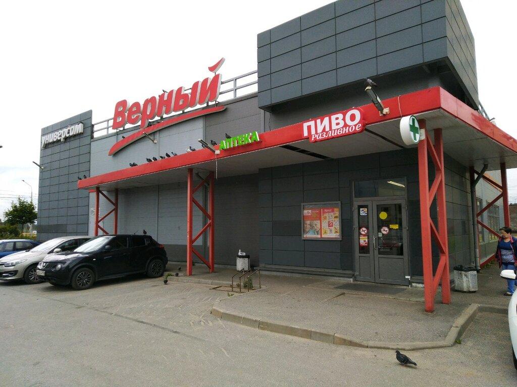 Магазин Выборгское Шоссе Спб
