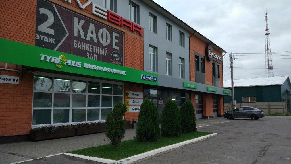 автосервис, автотехцентр — Tyreplus — Брянск, фото №2